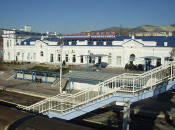 Железнодорожный вокзал города-героя Новороссийска