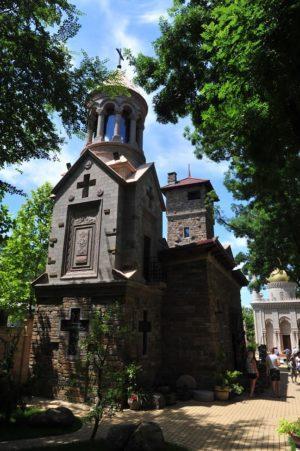 Дом народов Кавказа, Старый Парк, Кабардинка