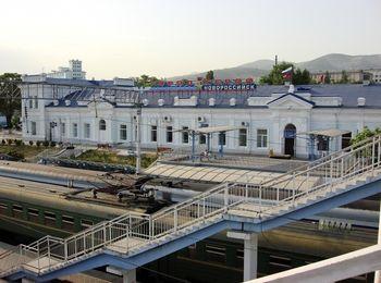 Ближайший железнодорожный вокзал - Новороссийск