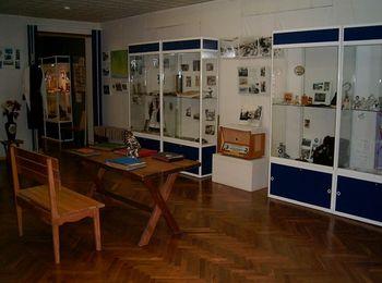 Музей истории на горнолыжном курорте