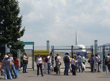 Аэровокзал туристического города