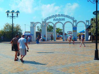 Колоннада при входе на Центральный пляж