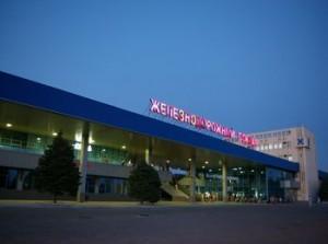 Железнодорожный вокзал прекрасного курортного города Анапы