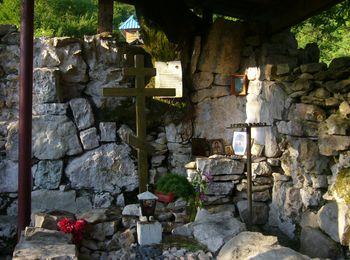 Гробница мученика Василиска