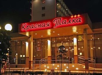 Сверкающий огнями вход в отель ночью