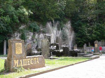 Мацеста - в Хостинском районе