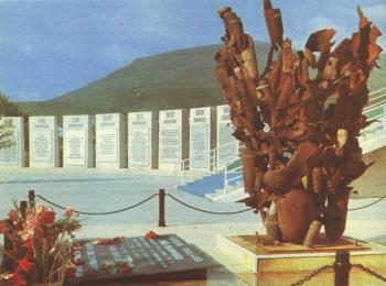 Советский мемориал Долина смерти в честь погибших во время кровавых военных битв