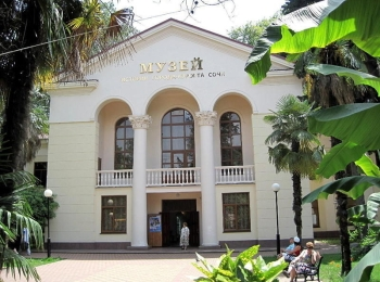 Городской исторический музей