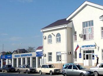 Анапский автовокзал