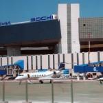 Здание аэропорта в городе Сочи