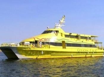 Приятный способ добраться до Пицунды - с помощью морской прогулки из Сочи до Гагр