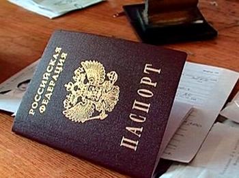 Паспорт и другие документы необходимы, чтобы остановиться на этой базе