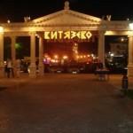 Паралия - одна из основных достопримечательностей Визятево