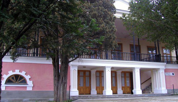 Музей А. С. Пушкина на территории санатория