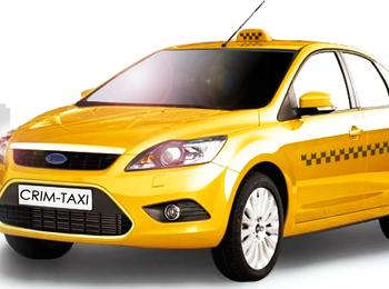 Услуги такси по низким ценам