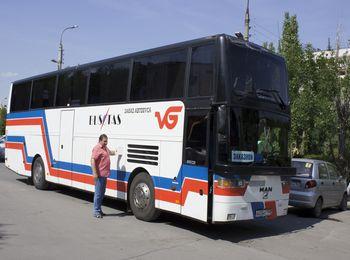 Комфортабельные и современные автобусы