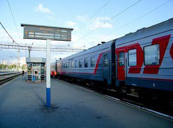 На поезде недорого и более безопасно