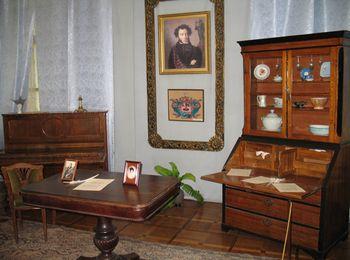 Дом-музей А. С. Пушкина