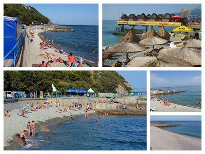 Водные и солнечные процедуры на Никитском пляже