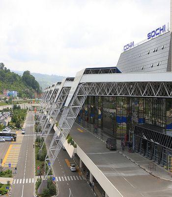 Крупнейший международный аэропорт