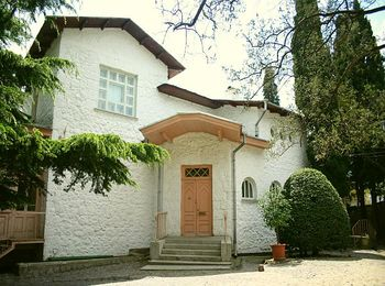 Дом музей А. П. Чехова