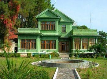 Музей - дача Сталина