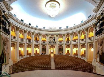 Архитектурный стиль театра