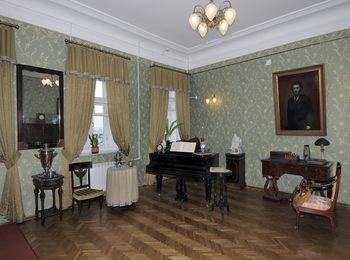 Музей-квартира Архипа Куенджи