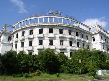 Гостиничный комплекс Абхазия