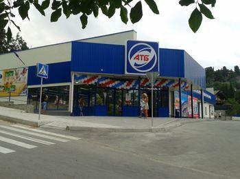 Сеть магазинов АТБ