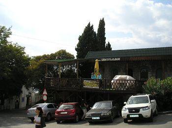 Ближайшее кафе - Центральное