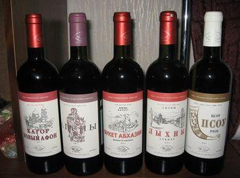 Вино из Абхазии