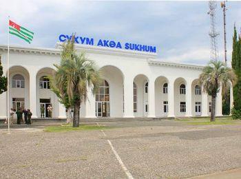 Здание международного аэропорта Сухума