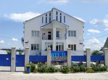 Отель Благовещенский