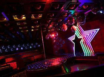 Ночной клуб - Звездный носорог