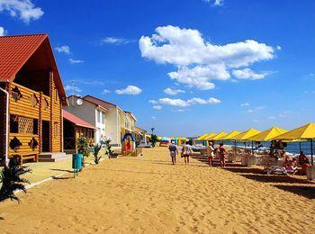 Знаменитый Золотой пляж