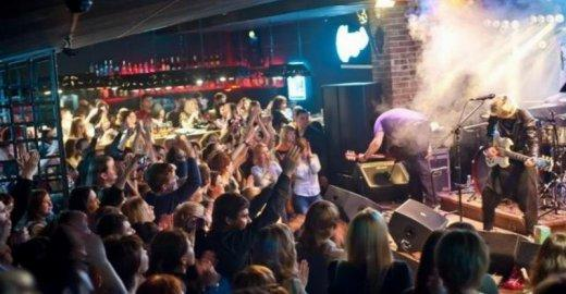 Рок-клуб, город Сочи