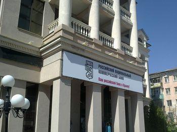 Контактная информация Национального банка