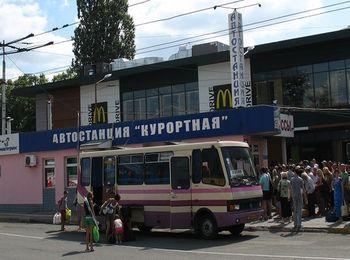 Симферополь - Коктебель с автостанции Курортная